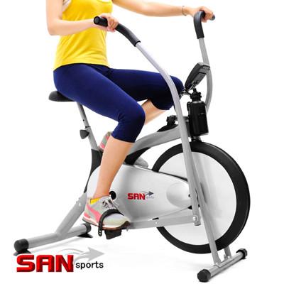 【SAN SPORTS】手腳並用手足健身車 C130-40900 (4折)