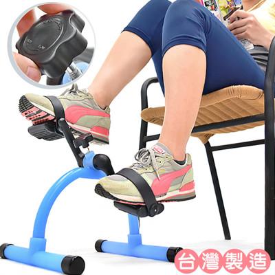 台灣製造 手足健身車 P280-001 (4.6折)