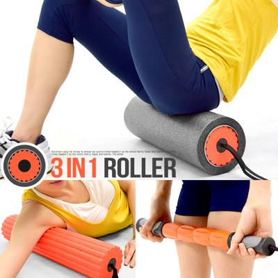 3IN1瑜珈滾輪(中空滾輪+瑜珈柱+按摩棒) C109-5707 (4.1折)