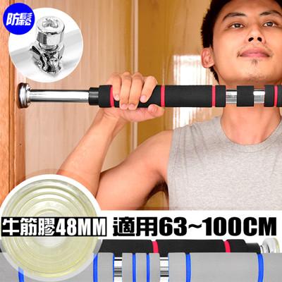 豪華型!!門框單槓 C180-DG02 (5.2折)