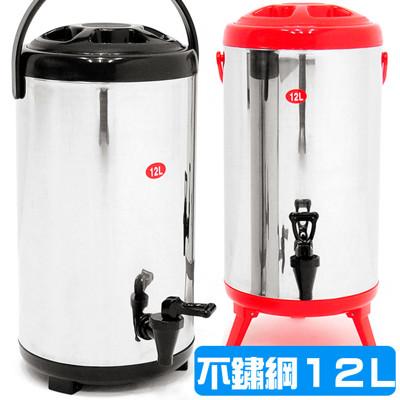 12公升茶水桶 304不鏽鋼12L冰桶  茶桶 D084-NS12L (6.1折)