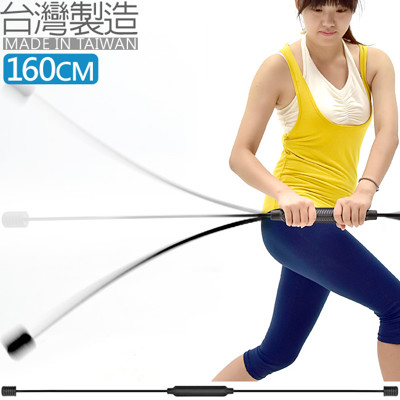 台灣製造 高效率彈力棒 P260-570TR (5.9折)