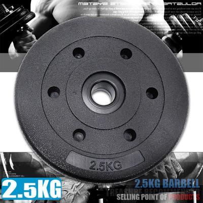 2.5KG水泥槓片(單片) C113-B2025 (3.3折)