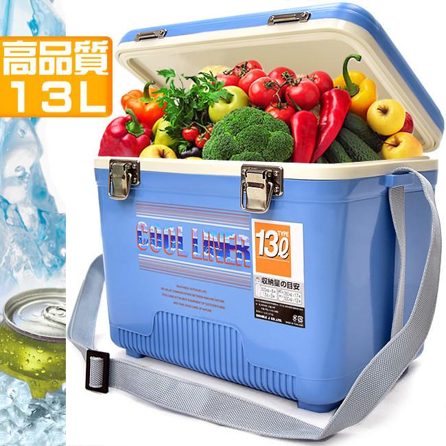 攜帶式13l冰桶 p063-13 (行動冰箱13公升冰桶)