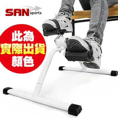 迷你手足健身車 C082-812 (4.5折)