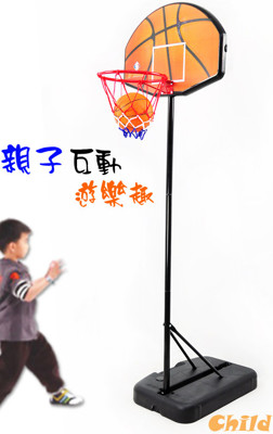 直立式籃球架 D005-0429 (5.2折)