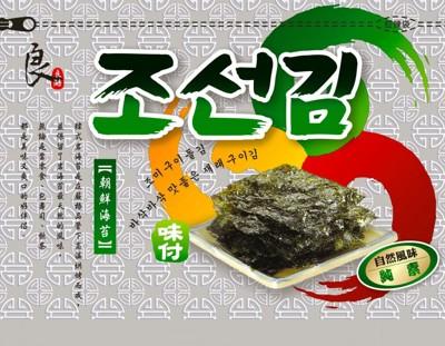 良澔朝鮮海苔-原味/辣味 (6.6折)