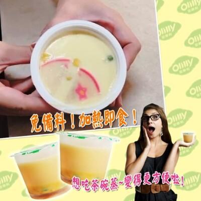 【老爸ㄟ廚房】生凍滑嫩Q彈日式茶碗蒸 (7.3折)