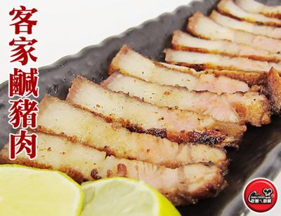客家鹹豬肉 (5折)