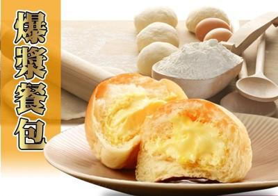 皮酥爆漿奶油奶酥餐包 (4.8折)