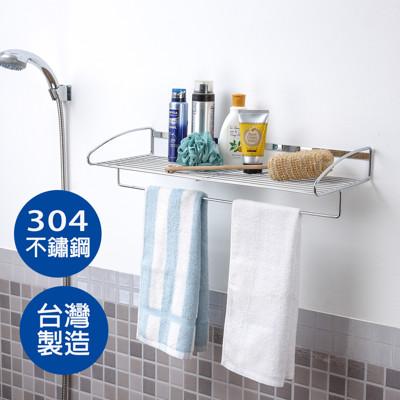 KingJET 304不鏽鋼鍍鉻多用途毛巾置物架/毛巾擺放/浴室/收納 S24006 MIT (6.3折)