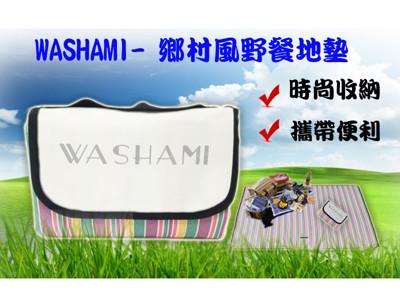 WASHAMl-鄉村風野餐地墊-防潮墊-遊戲墊(150X200CM) (8.3折)