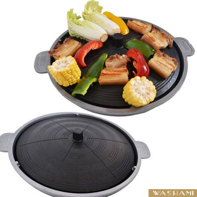 WASHAMl-鑄鐵韓式燒烤盤(烤盤+導油盤) (6.6折)
