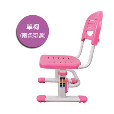 WASHAMl-WSH日式快樂兒童升降學習桌椅(BOSS版全動可調)-單椅 (8.3折)