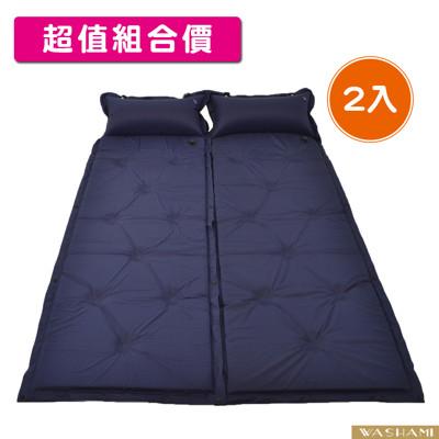 WASHAMl-征服者自動充氣睡墊可併接(3.0)(2入) (7.1折)