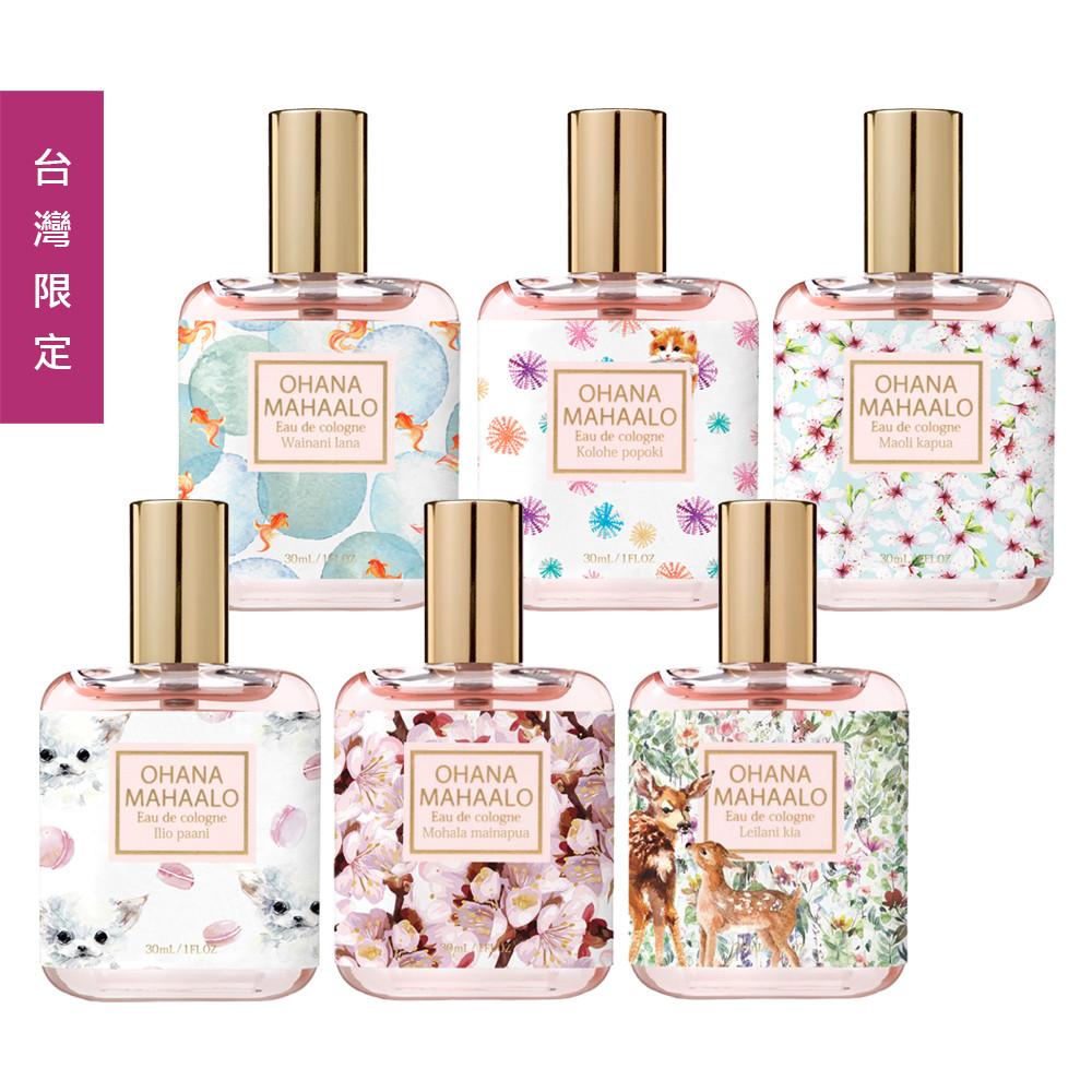 OHANA MAHAALO 台灣限定版 輕香水30ML
