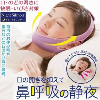 日本熱銷防打呼止鼾帶(盒裝) (1.9折)