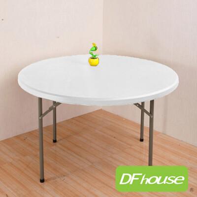 《DFhouse》傑瑞4尺圓桌(白色款)-可摺疊 圓桌 宴會桌 折合桌 辦桌 摺疊桌 (5.3折)