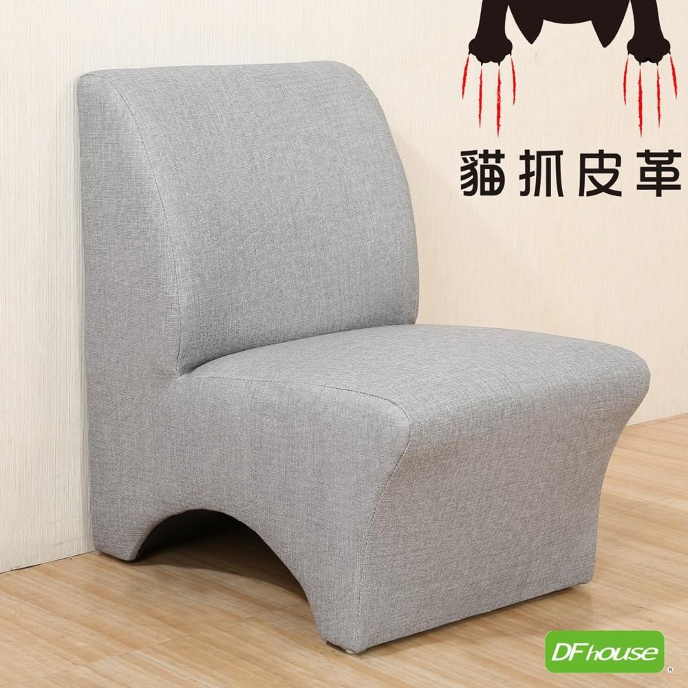 dfhouse雷娜-貓抓皮革沙發(加大版)台灣製造-淺灰色 l型沙發 和室沙發 小沙發