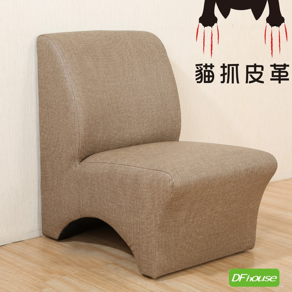 dfhouse雷娜-貓抓皮革沙發(加大版)台灣製造-咖啡色 l型沙發 和室沙發 小沙發