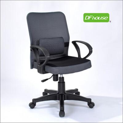 《DFhouse》伊士丹舒適護腰電腦椅 加厚泡棉 辦公椅 人體工學 電腦椅 主管椅 台灣製造 免組裝