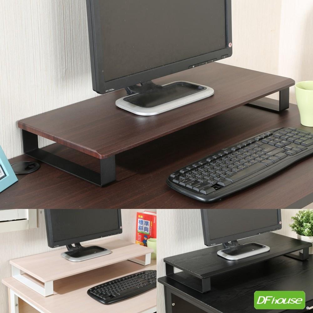 dfhouse馬丁-桌上螢幕架-胡桃色 桌上架 收納架 鍵盤架 辦公桌 書桌 臥室 書房 辦公室