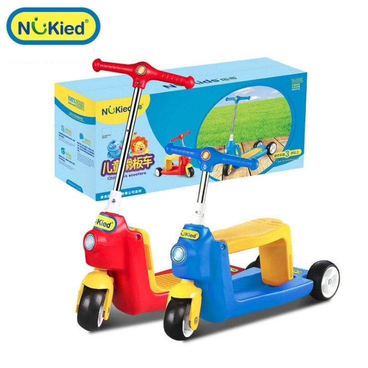 香港兒童二合一坐式滑板車/可坐可滑步車/三輪式兒童車/三輪腳踏車寶寶滑步車/平衡車