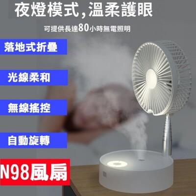 【更勝P10風扇】 N98 usb充電風扇搖頭伸縮折疊加濕器靜音USB風扇學生宿舍P10/P9 (4.9折)