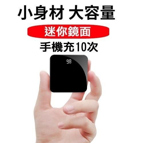 加大版 20000mah  type-c/安卓/蘋果行動電源