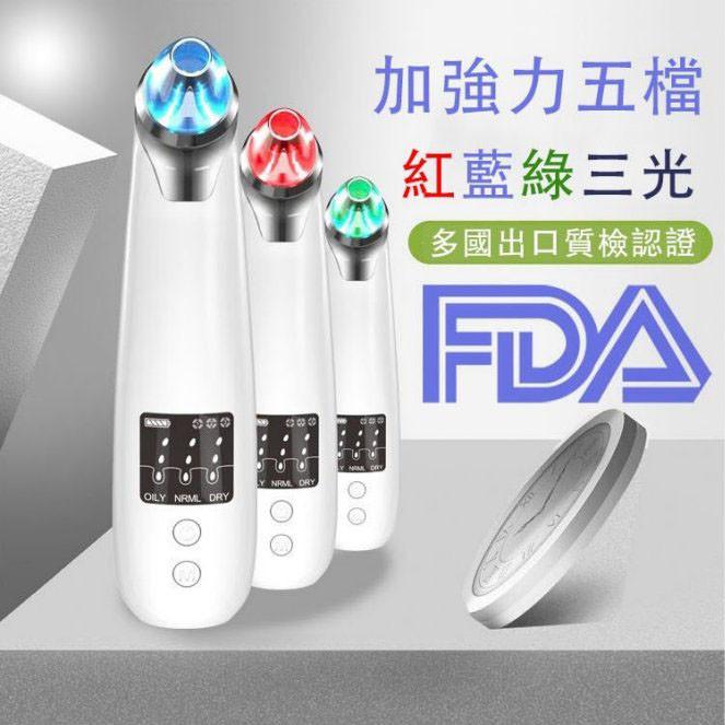 r3 紅藍綠3色黑頭粉刺導出儀去黑頭臉部油脂粉刺毛孔清潔美容儀