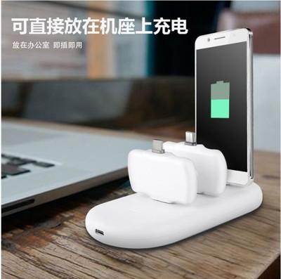 3+1磁吸式 膠囊掌上型磁吸行動電源 手機充電飽 快充傳輸線 迷你手指應急充電組 (2.2折)