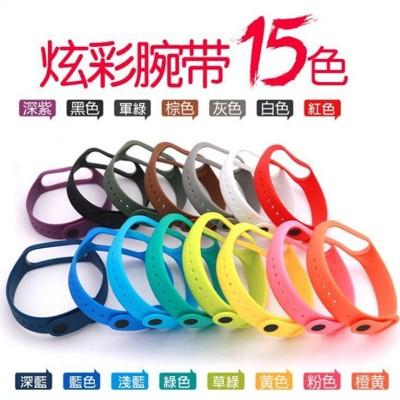 小米手環3 替換錶帶 小米手環4 小米4 nfc 替換錶帶/小米手環替換帶 (1.6折)