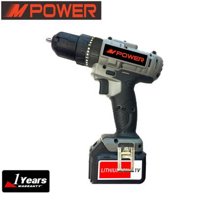 【MPOWER】 21V鋰電雙速多功能震動電鑽 (6.6折)