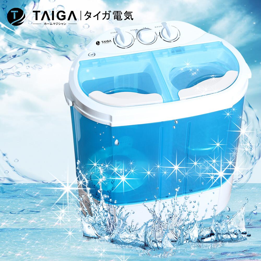 taiga大河迷你雙槽柔洗衣機$2680 (保固一年)