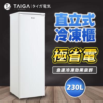 日本TAIGA 230L直立式冷凍櫃 (4.8折)