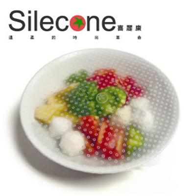 【Silecone喜麗康】食品級矽膠保鮮膜超值2入組(20cm+15cm)*1 (6.4折)
