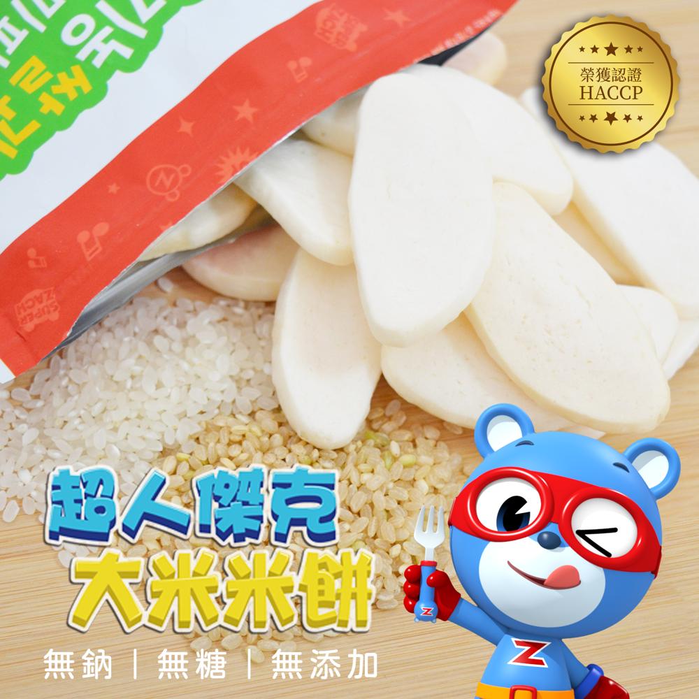 韓國 超人傑克米餅 (原味/胡蘿蔔/紫薯/菠菜/南瓜/蘋果)多件優惠 效期~2021.7.27