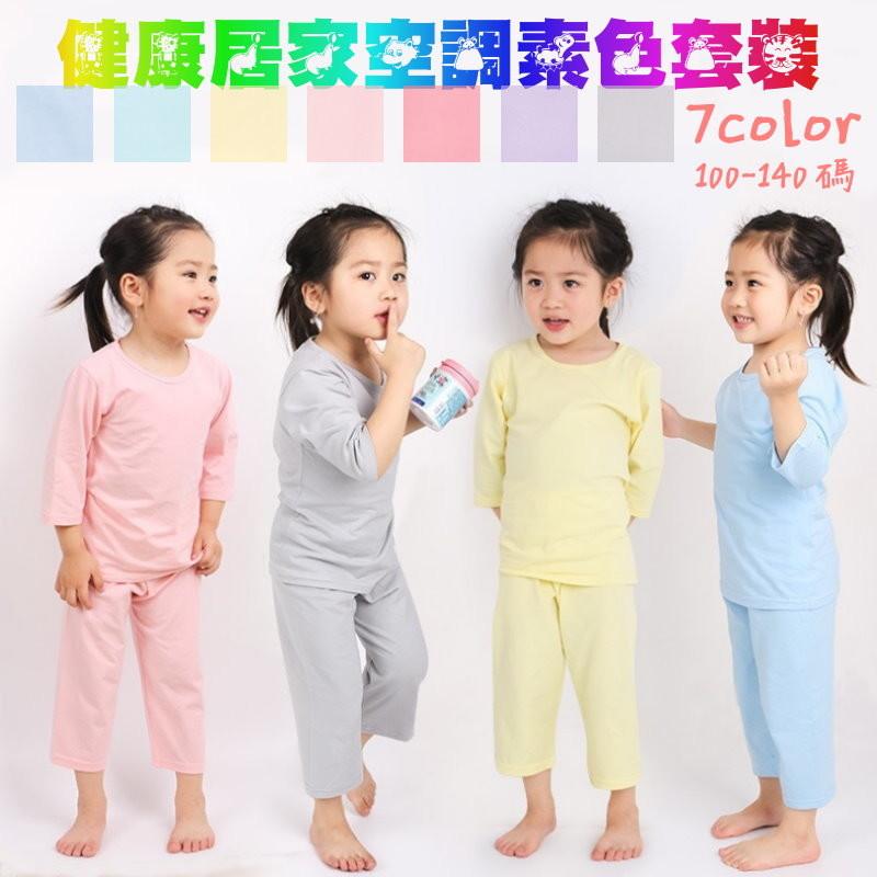 abc小中大尺碼服飾兒童七分袖純棉萊卡家居服套裝