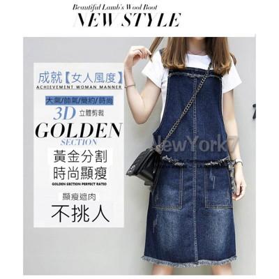 大尺碼捲邊牛仔刷白背心裙 XL-5XL (4.9折)