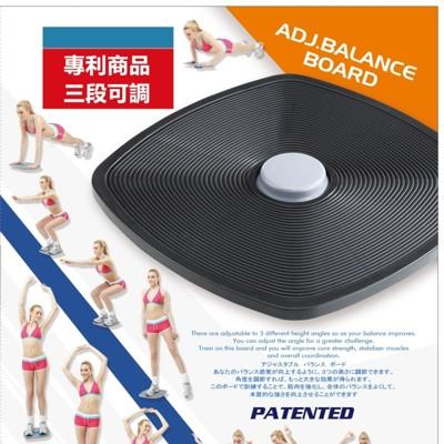 【專利平衡板】低/中/高 3難度 3in1 平衡板 拉筋板 伏地起身板 核心肌群訓練 平衡訓練 (1.8折)