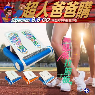 【👉女人我最大推薦👍】父親節 第二代 BP AIR 氣墊級 腳跟護墊 拉筋板 拉筋 磁石按摩