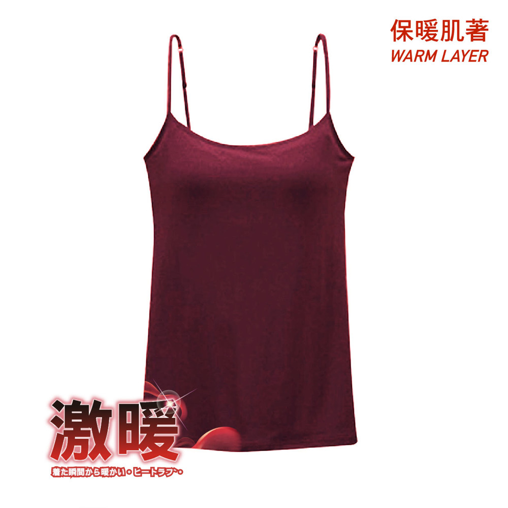 科技纖柔發熱bra-細肩/寬肩帶背心