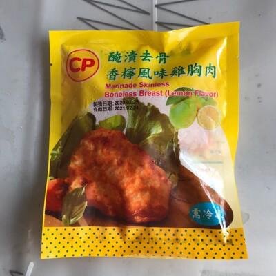 嘉義漁翁卜蜂即食系列醃漬去骨香檸風味雞胸肉/醃漬去骨雞胸肉 (3.2折)