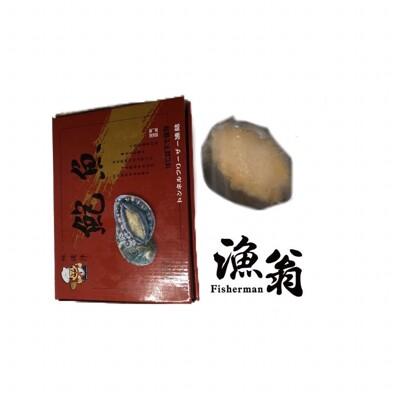 嘉義漁翁 帶殼生鮑魚(16粒) (8折)