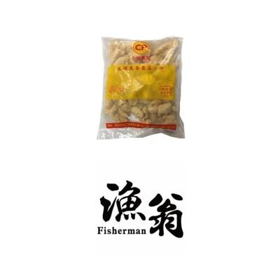 嘉義漁翁 卜蜂鹽酥雞 (5.2折)