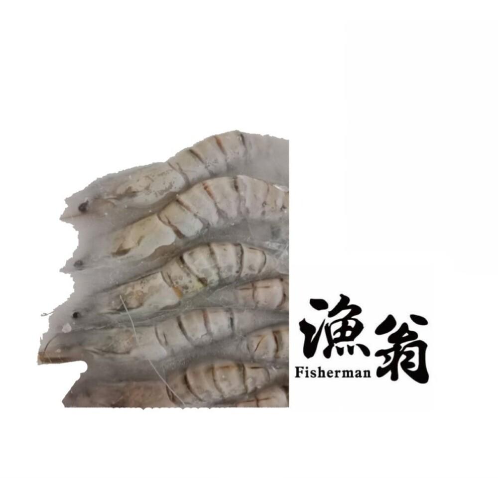 嘉義漁翁草蝦8尾0.38