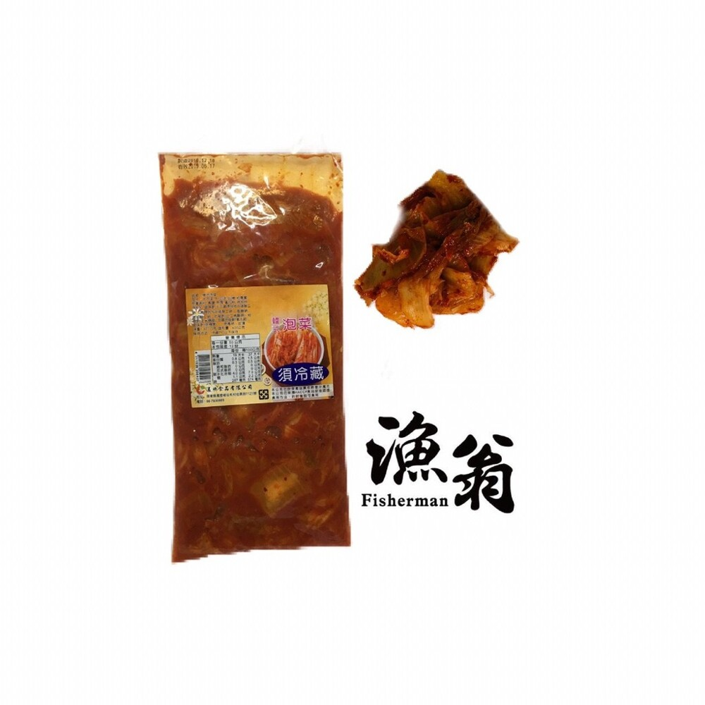 嘉義漁翁泡菜  0.6