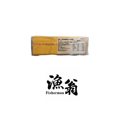 嘉義漁翁|起司片 (7折)