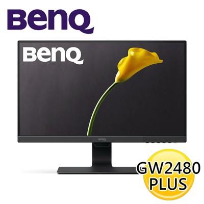 BenQ GW2480-Plus 24型 IPS LED光智慧護眼 液晶顯示器 (9.5折)