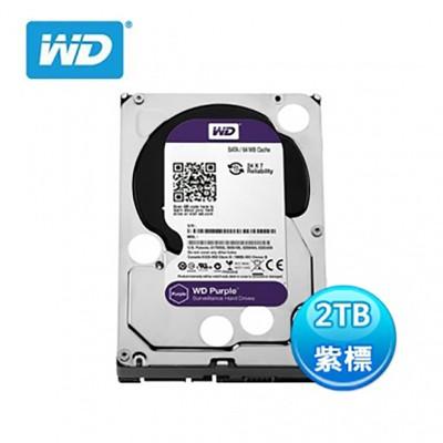WD 紫標 2TB 3.5吋 監控硬碟 WD20PURZ (10折)